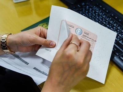 How to apply for your visa stamping uae